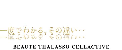 thalasso_tech_t1