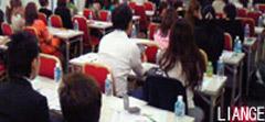 7.28 皮膚科学とボーテリバイブトリートメント講習会